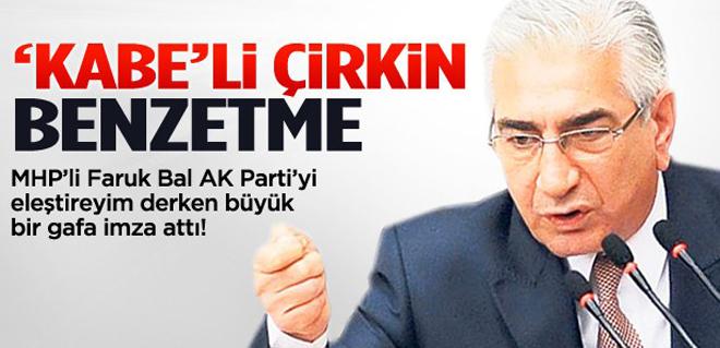 Bal: İmralı, AK Parti'nin Kabe'si haline geldi